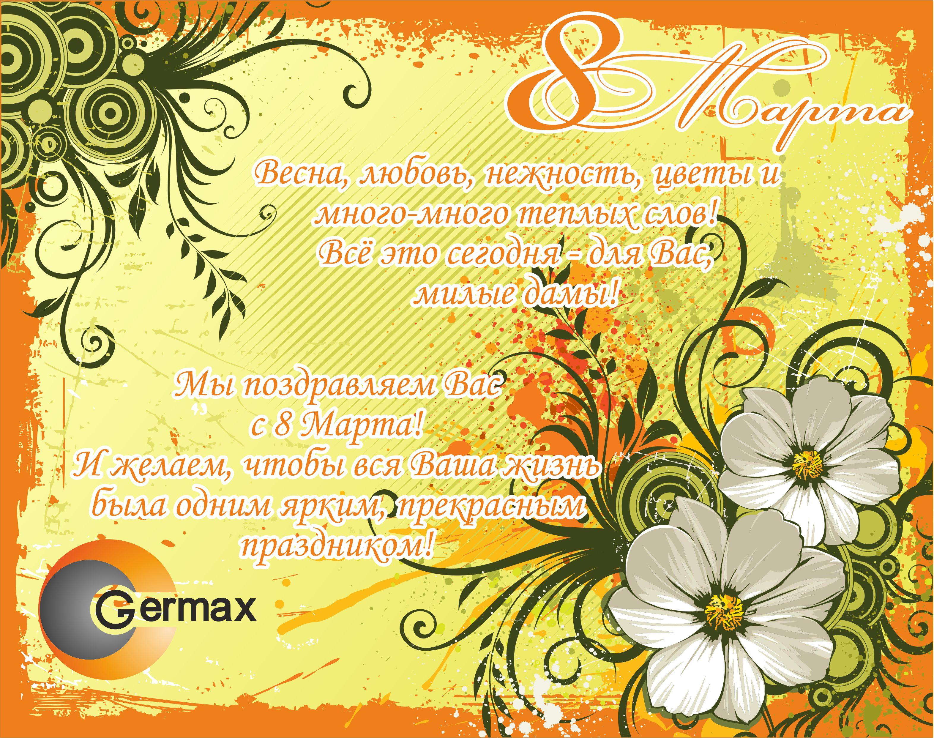 Поздравления и открытки рождение праздники